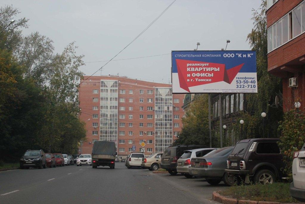 Московский тракт, 7