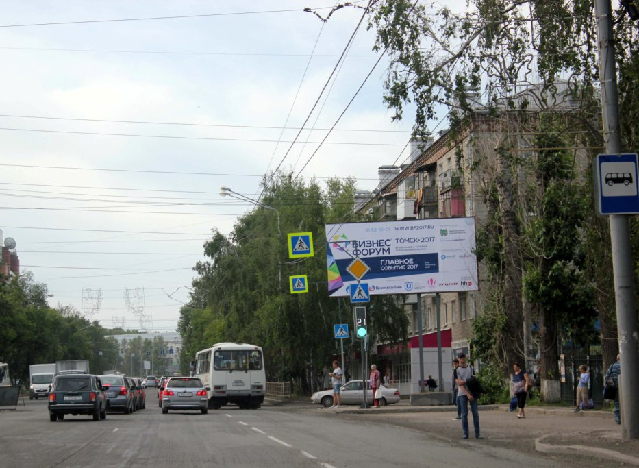 пр. Комсомольский - ул. Енисейская, 32