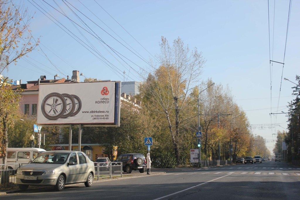 пр. Кирова, 14 - ул. Белинского