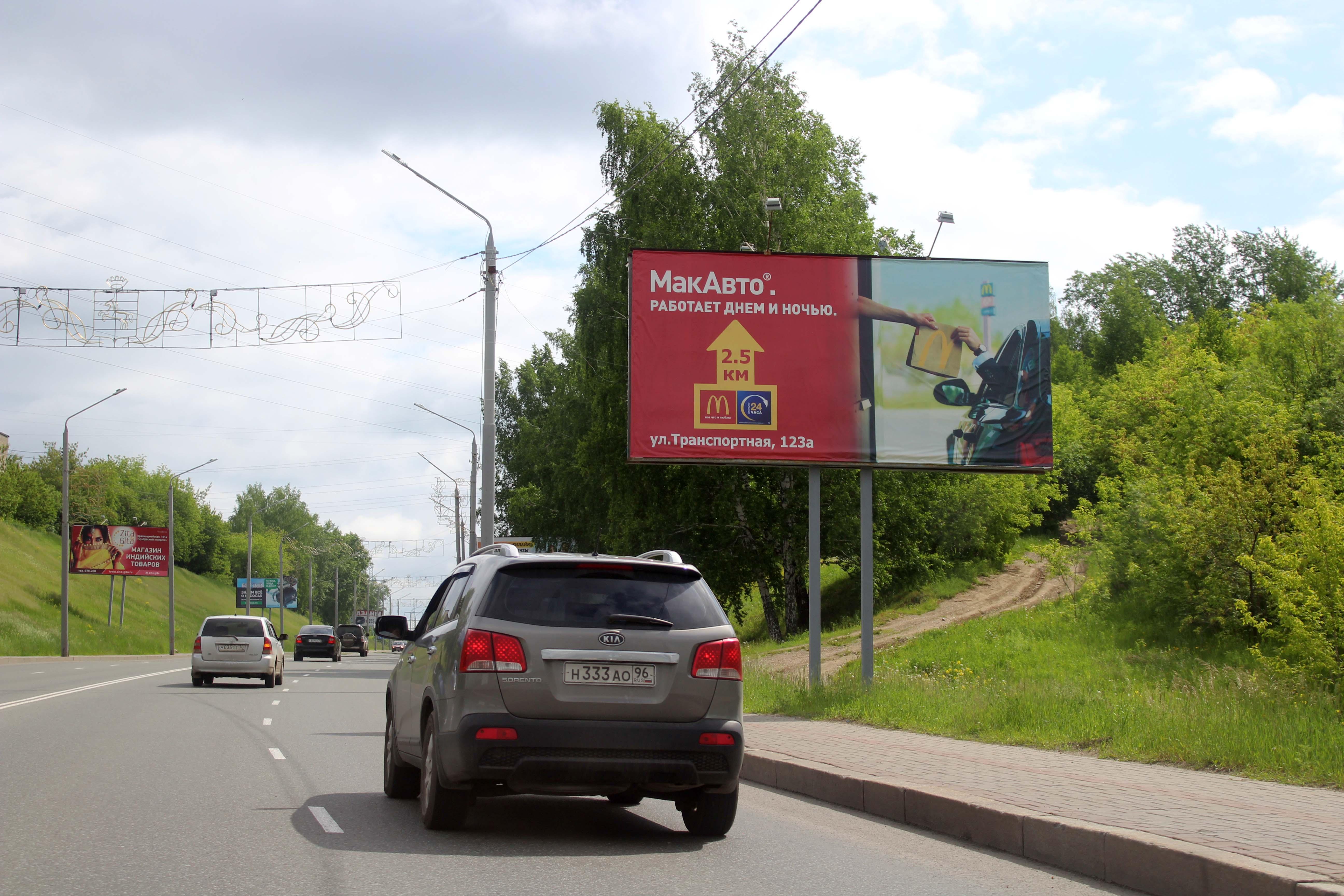ул. Нахимова - подъем