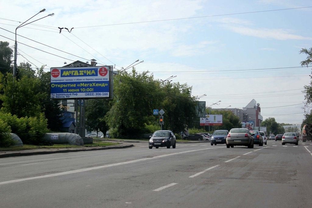 пр. Комсомольский, 68, ст.1 - ул. Герцена
