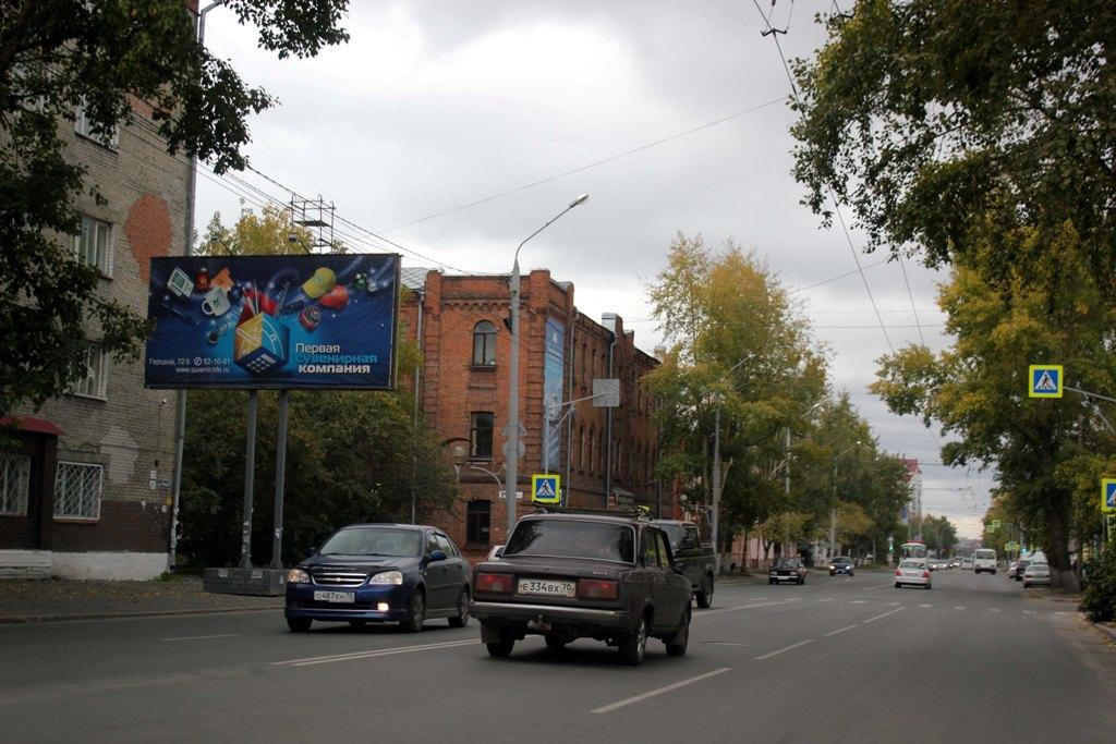 пр. Ленина, 185 - пер.Островского