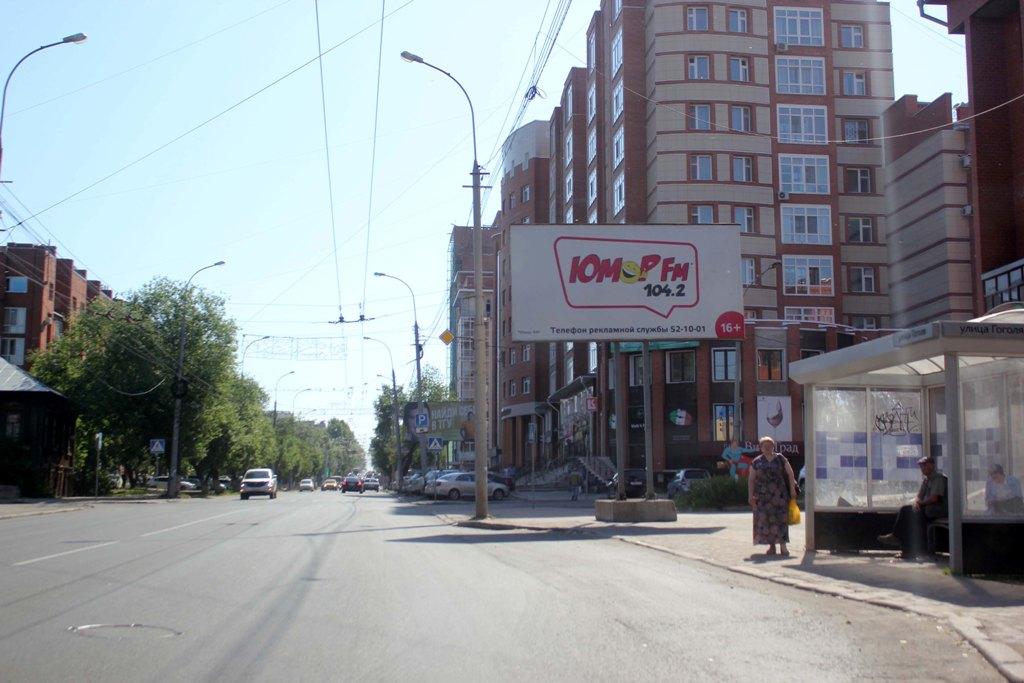 пр. Фрунзе, 23 - ул. Гоголя