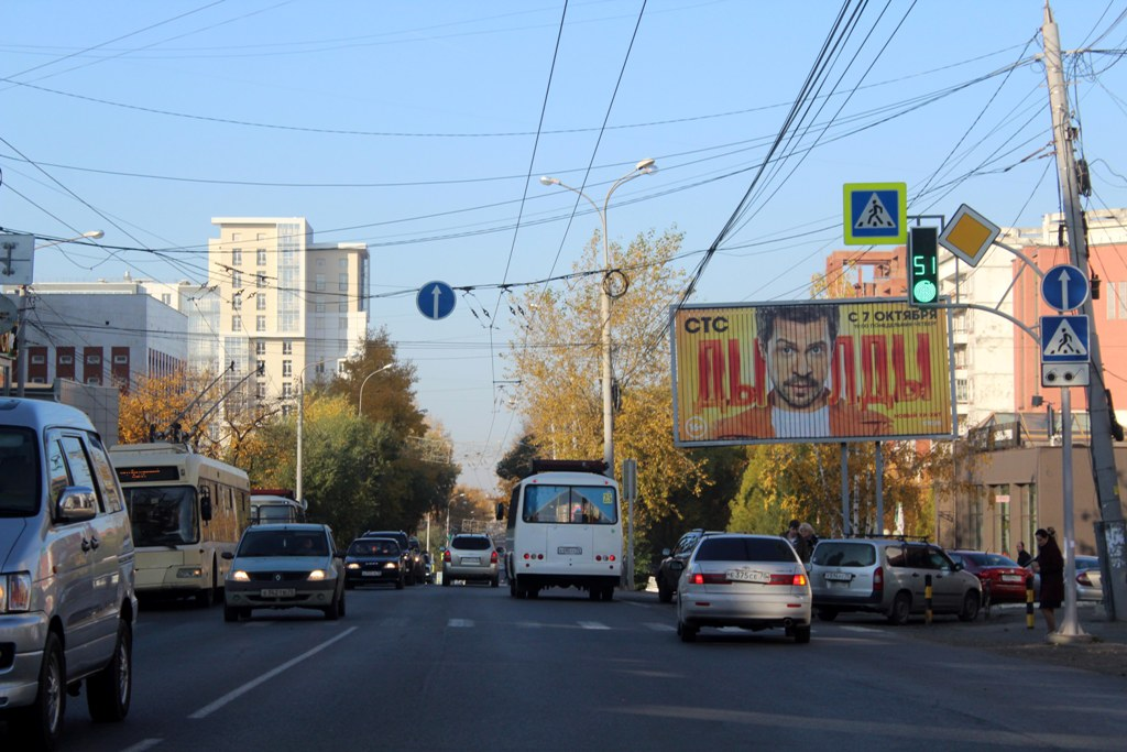 пр. Фрунзе, 92 - ул.Тверская