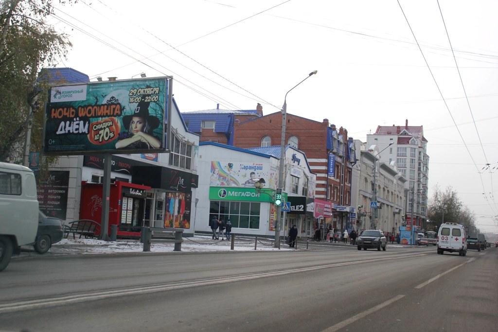 пр. Ленина, 165 - пер. Карповский