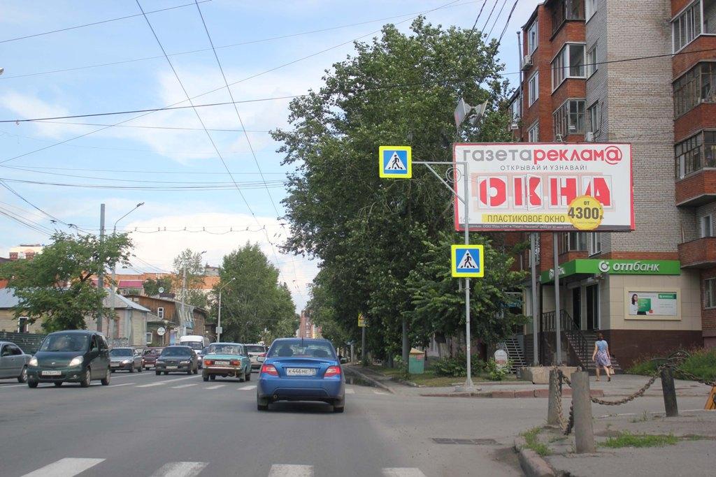 пр. Ленина, 177 - пер. Сакко
