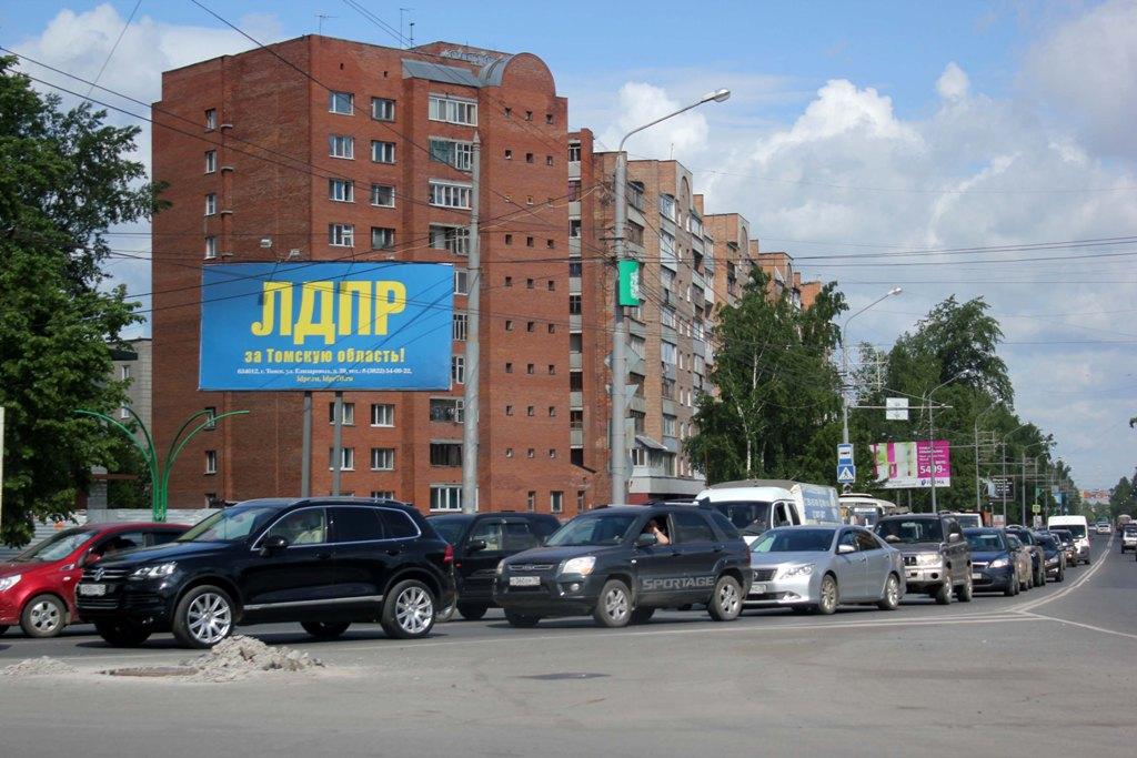 ул. Нахимова, 46 (пл. Транспортная)