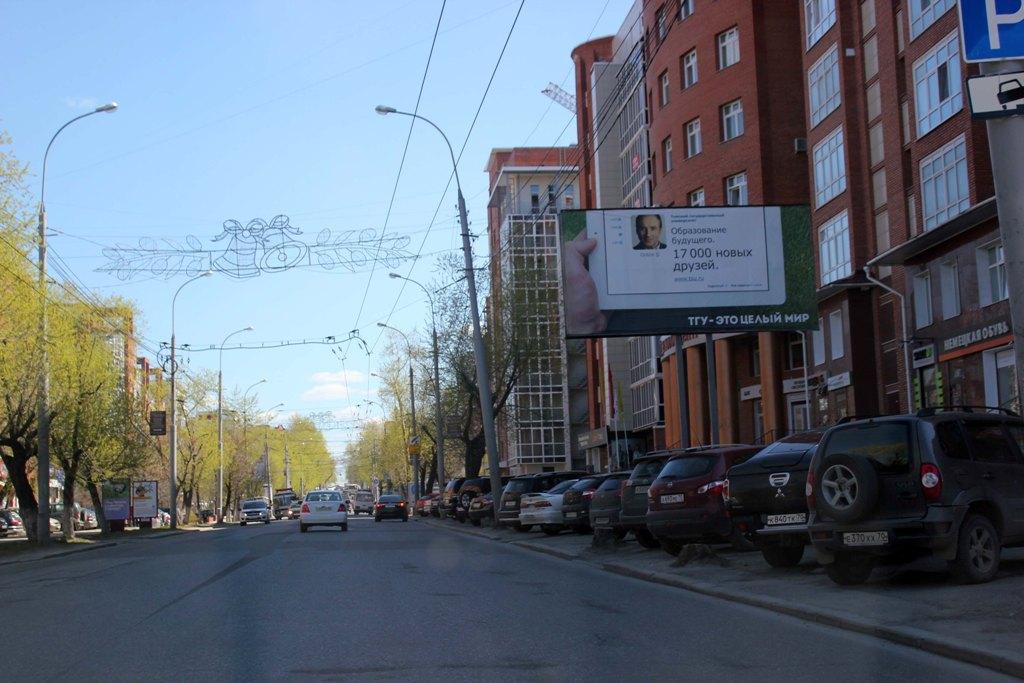 пр. Фрунзе, 25 – ул.Гоголя