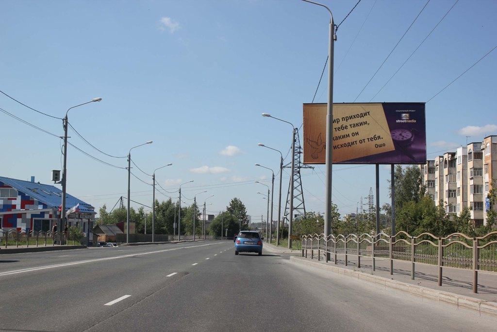 ул. Елизаровых, 70