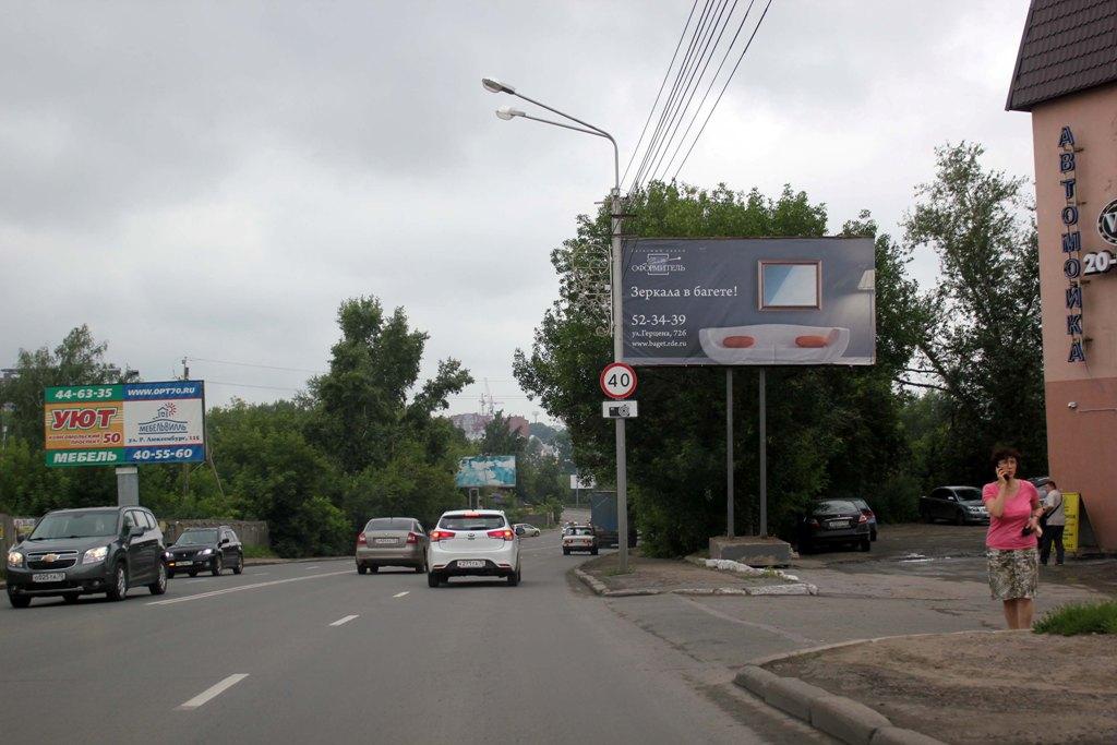 ул. Яковлева, 71