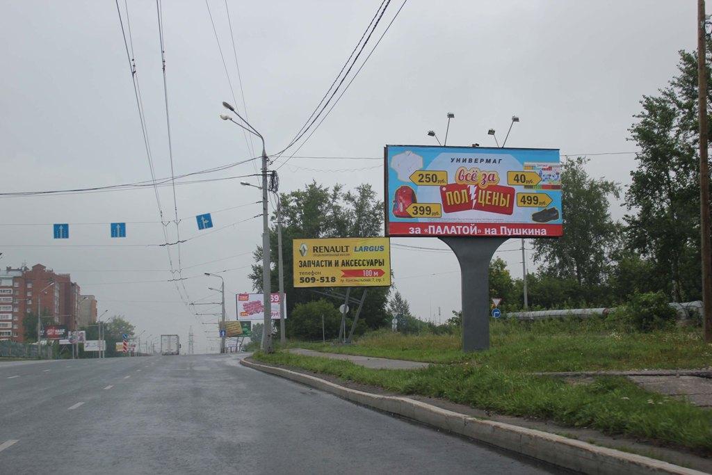 пр. Комсомольский – пер. Мариинский (АЗС)
