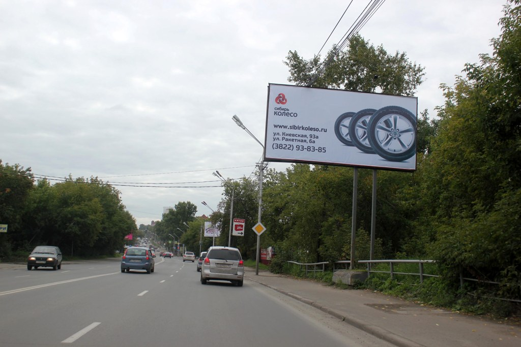 ул. Красноармейская - ул. Петропавловская