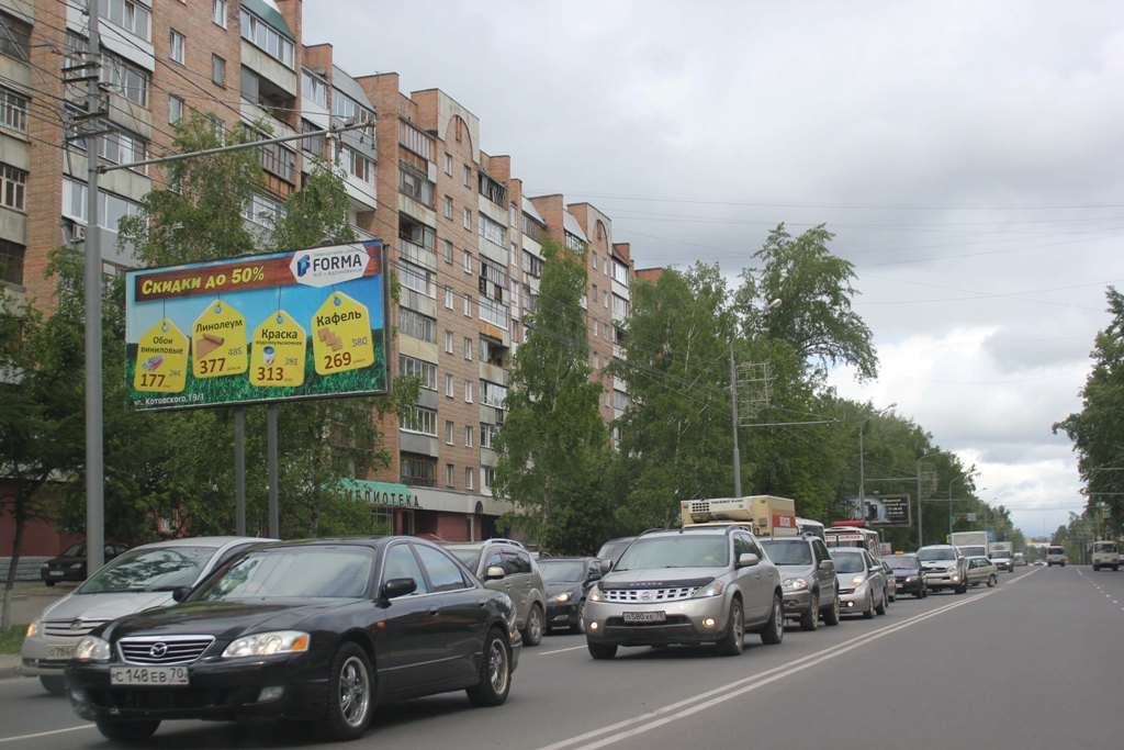 ул. Красноармейская, 119