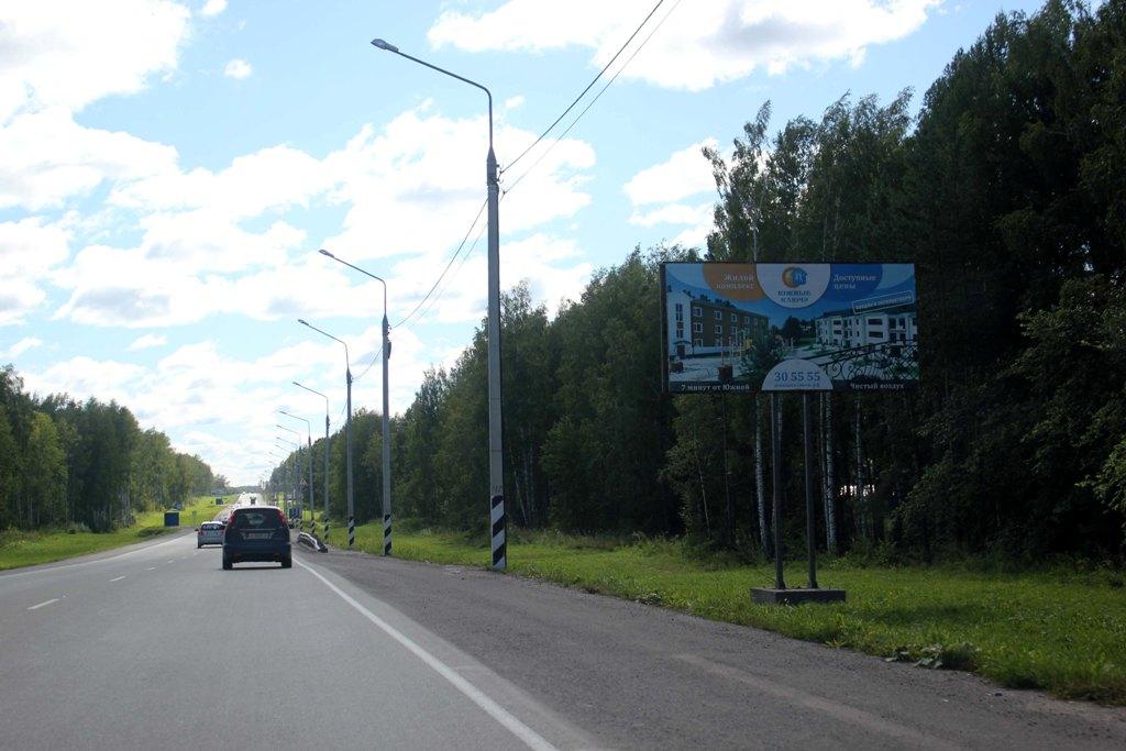 Богашевский тракт, (800 м от АЗС Газпромнефть)