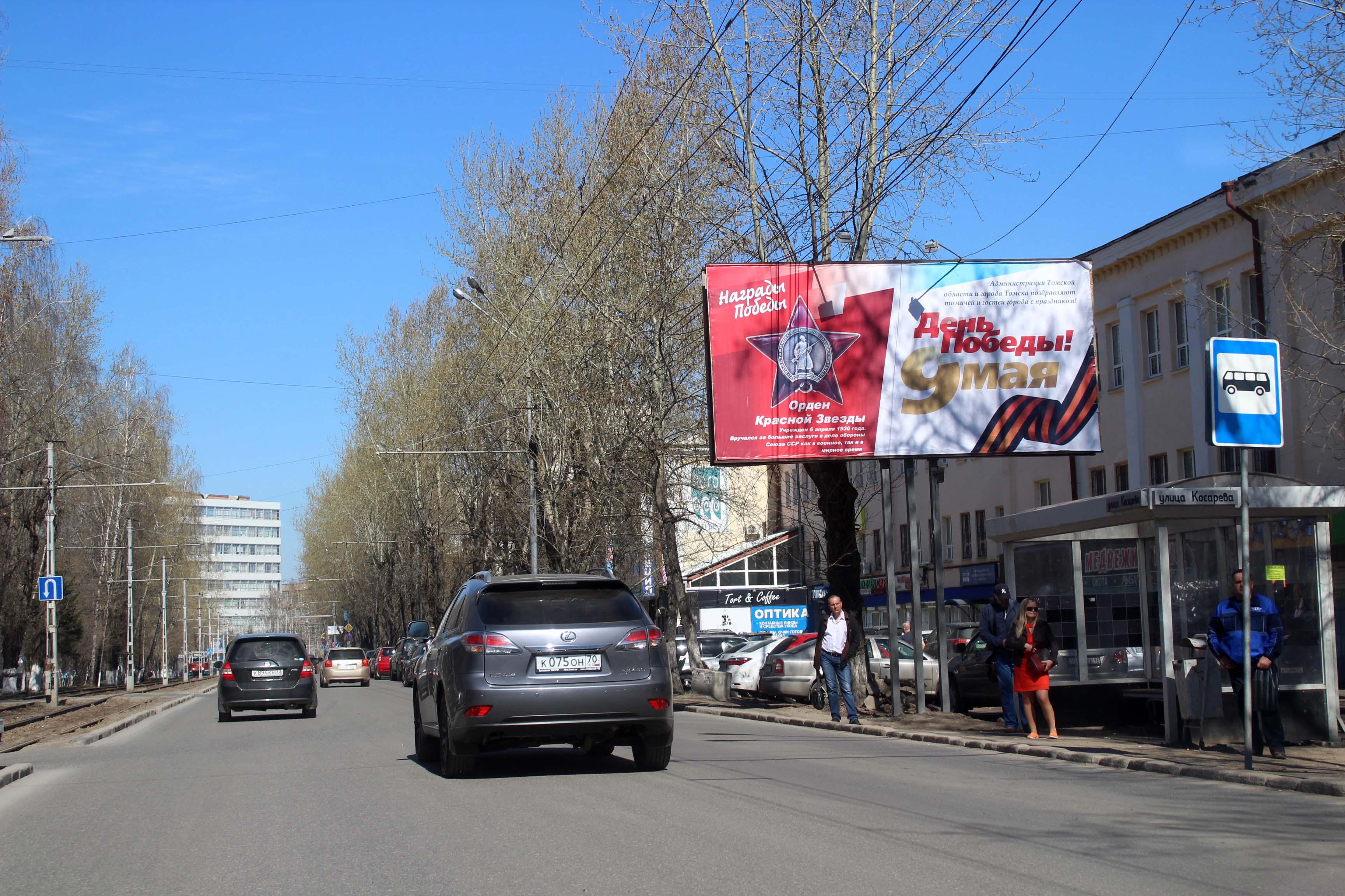 пр. Кирова, 58