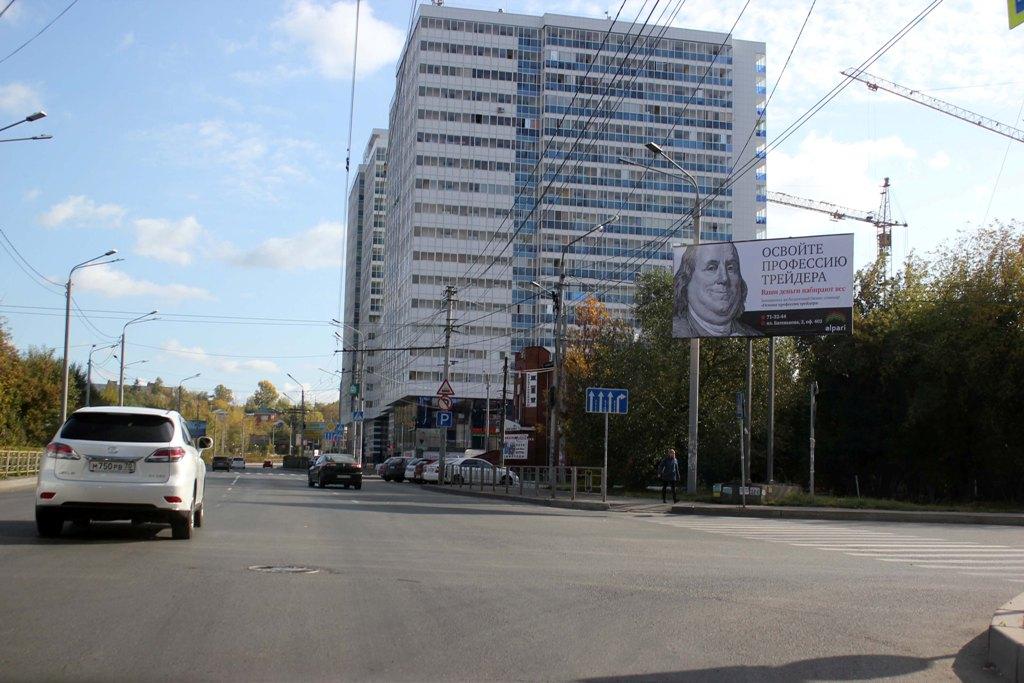 ул. Дальне-Ключевская - ул. Р. Люксембург