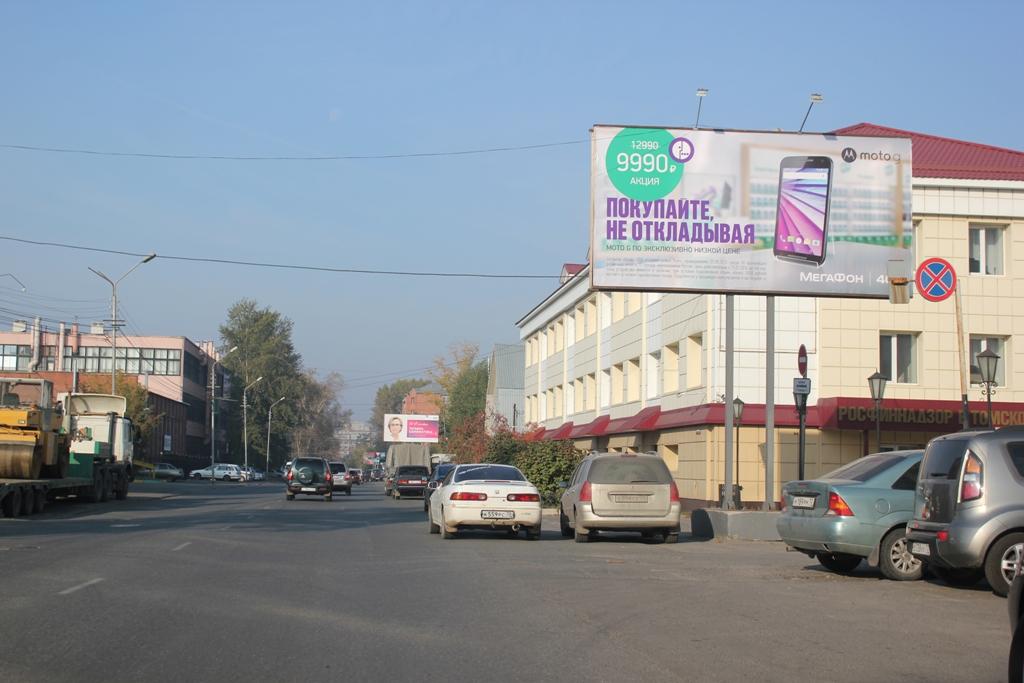 ул. Герцена, 72 (Рембыттехника)