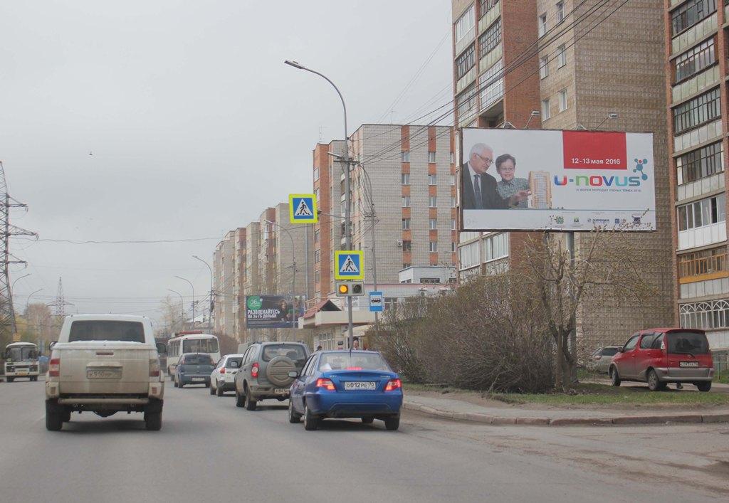 ул. Елизаровых, 50