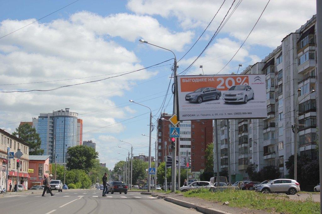 ул. Сибирская, 29 – ул. Киевская