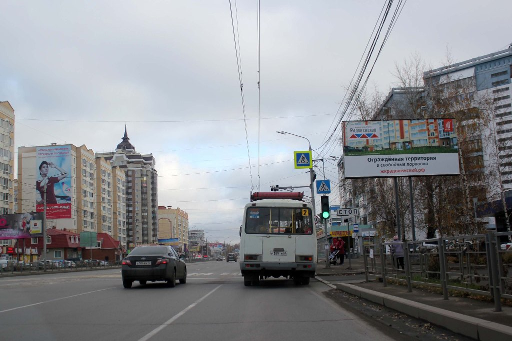 Иркутский тракт, 15а (здание ДОСААФ)