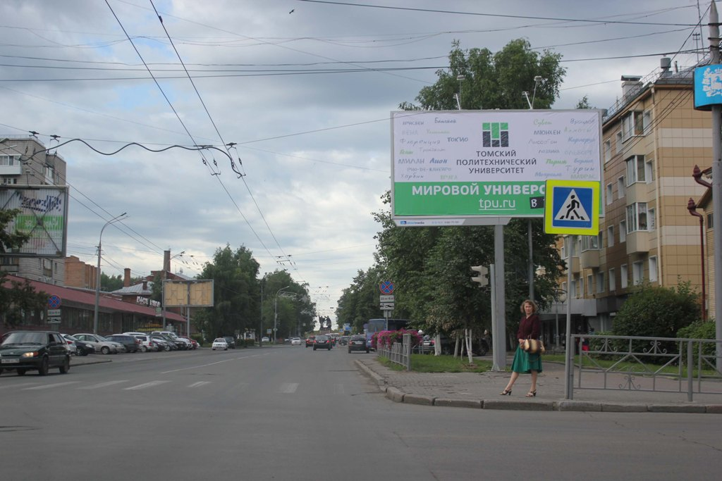 пр. Ленина, 8 - ул. Учебная