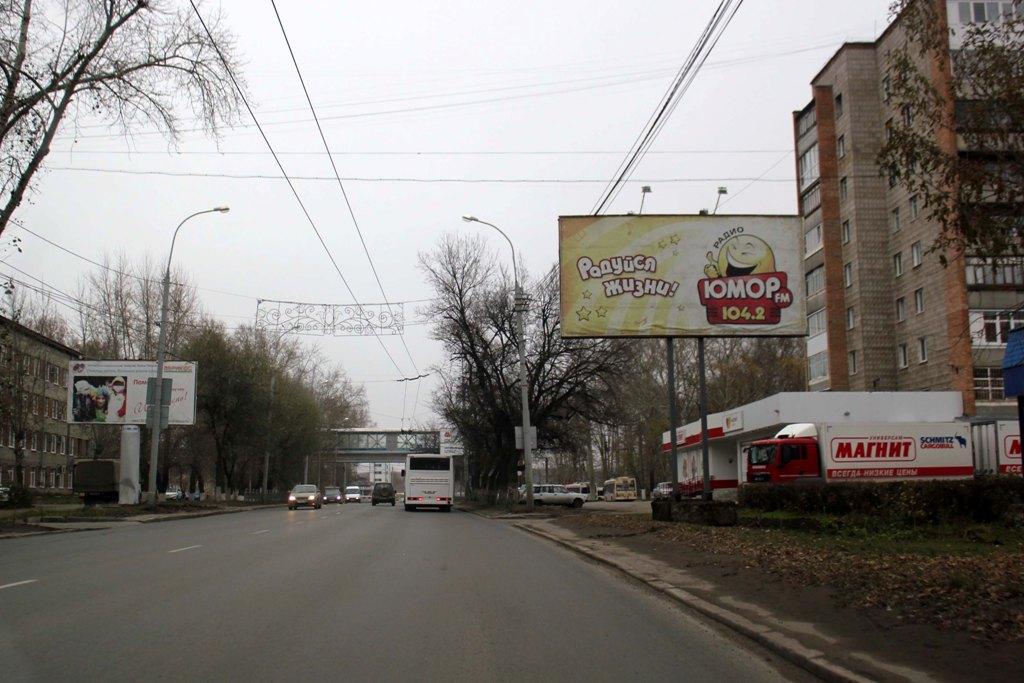 пр. Фрунзе, 129