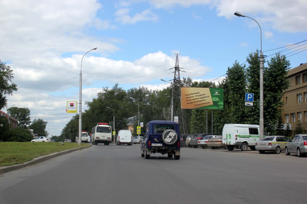 ул. Смирнова, 9 - пр. Мира (АРЗ)