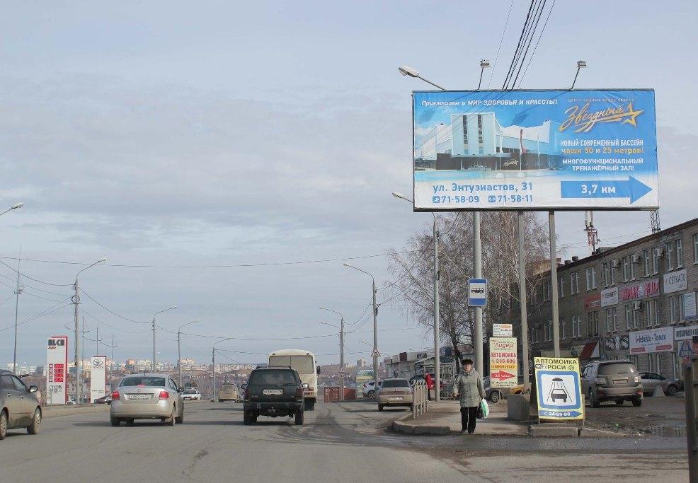 ул. Елизаровых, 93
