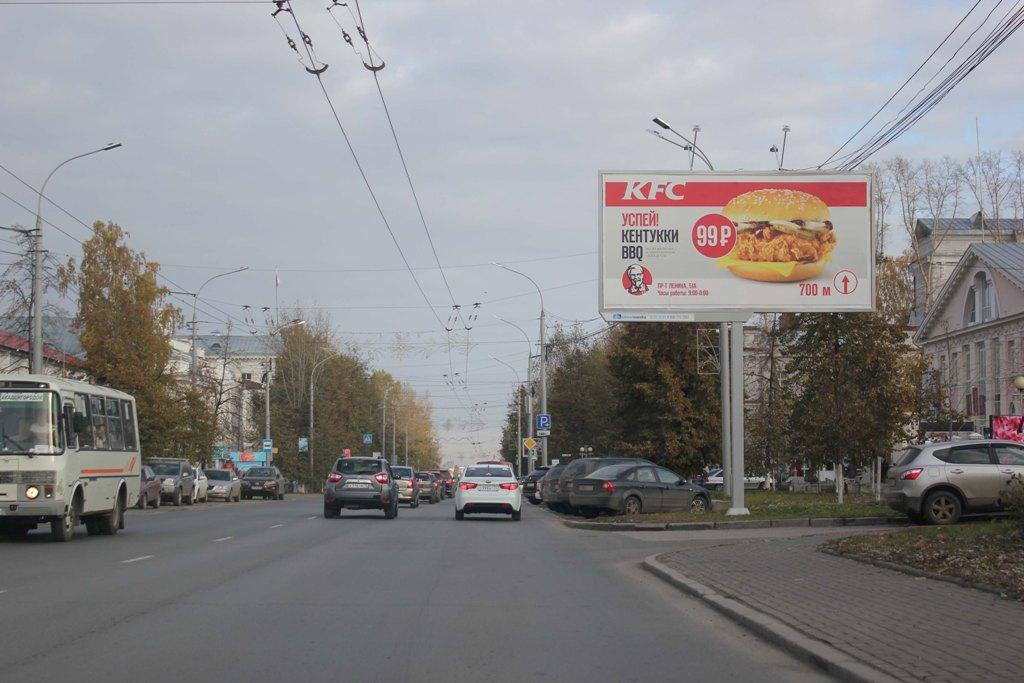 пр. Ленина, 39 - ул. Усова