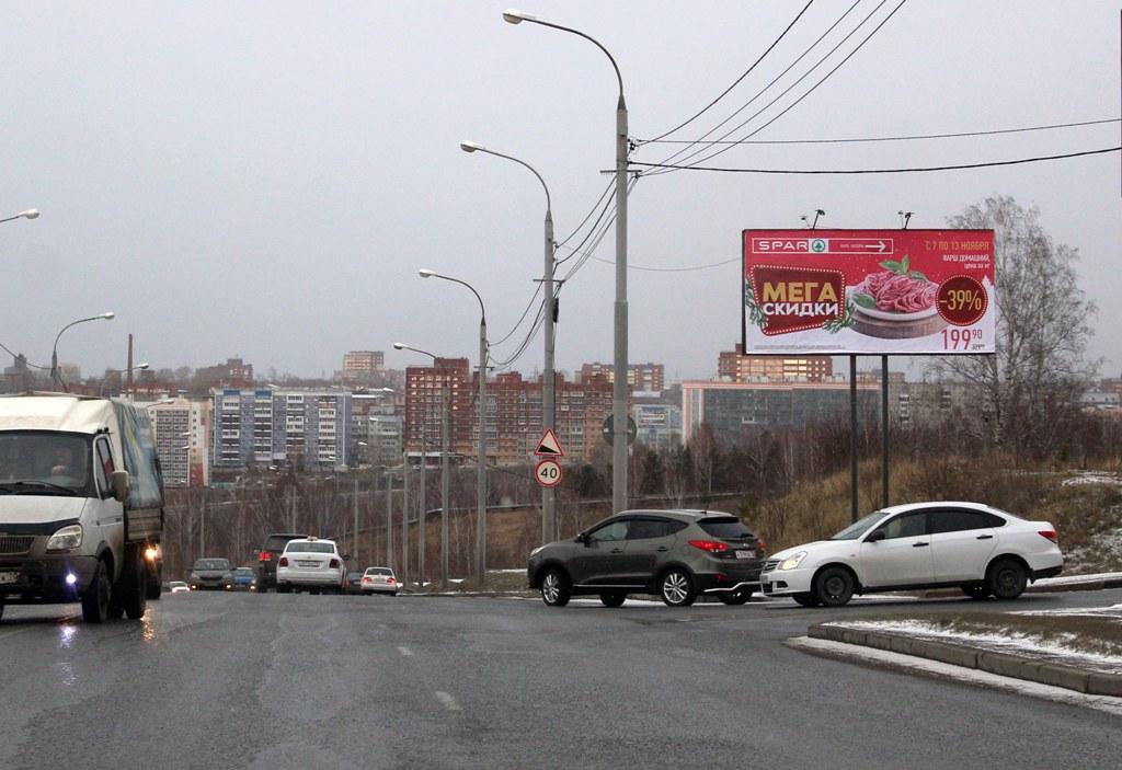 ул. Клюева - ул. Нарановича, 2
