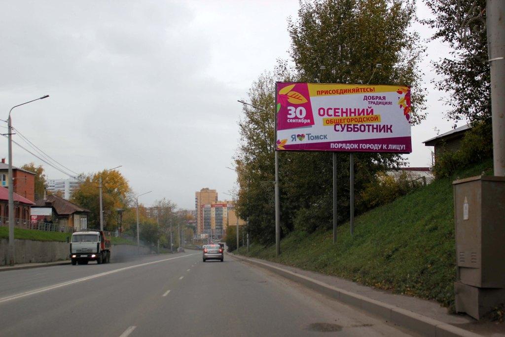 ул. Дальне-Ключевская, 60