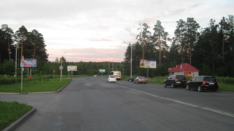 г.Северск, ул.Калинина, 96