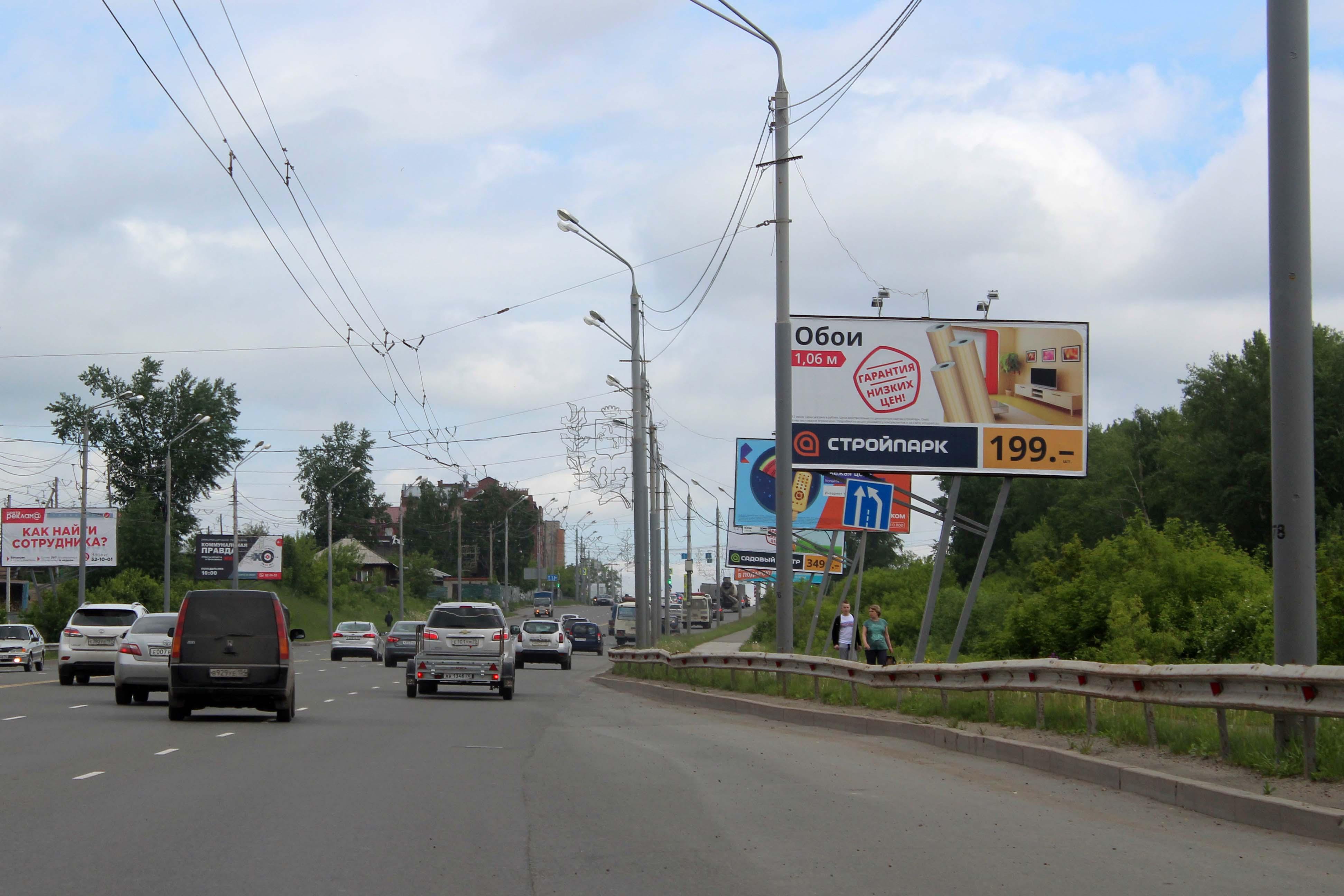 пр.Комсомольский (мост)