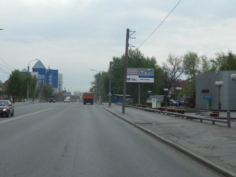 ул. Республики, 250