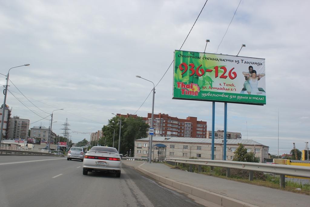 ул. Елизаровых, 59 (напротив)