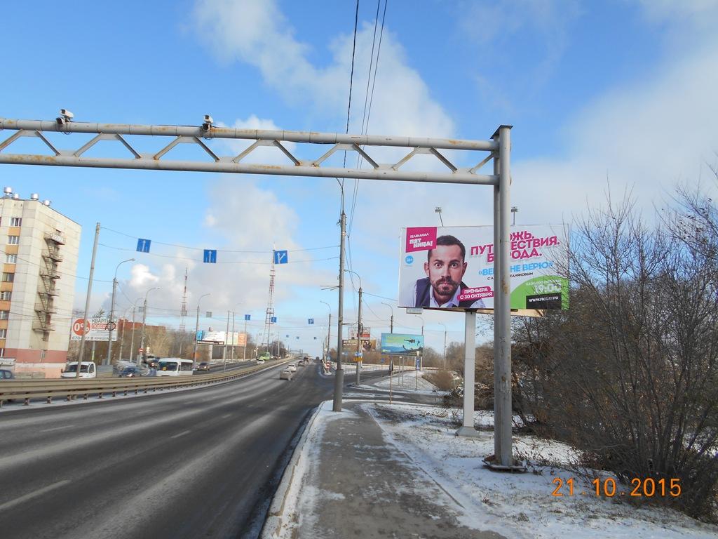 ул. Пермякова, 42а