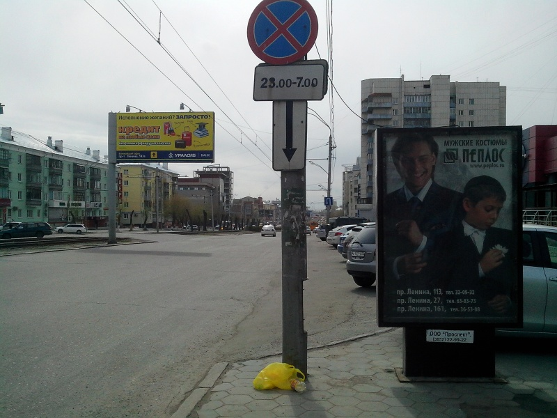 пр.Ленина, 157