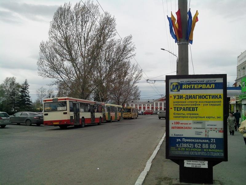 ул.Привокзальная, 35а
