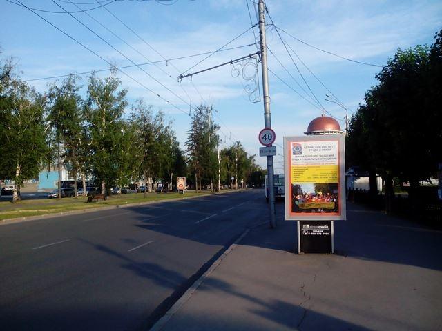 пр.Ленина - ул.Гоголя, 51