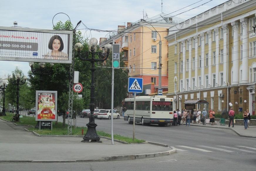 пр.Ленина, 40 (аллея)