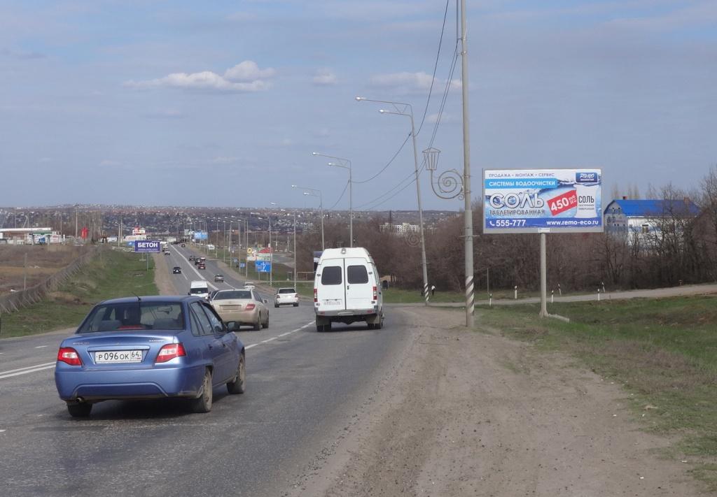 ш. Усть-Курдюмское