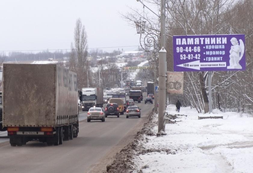 Московское шоссе - ул. Буровая