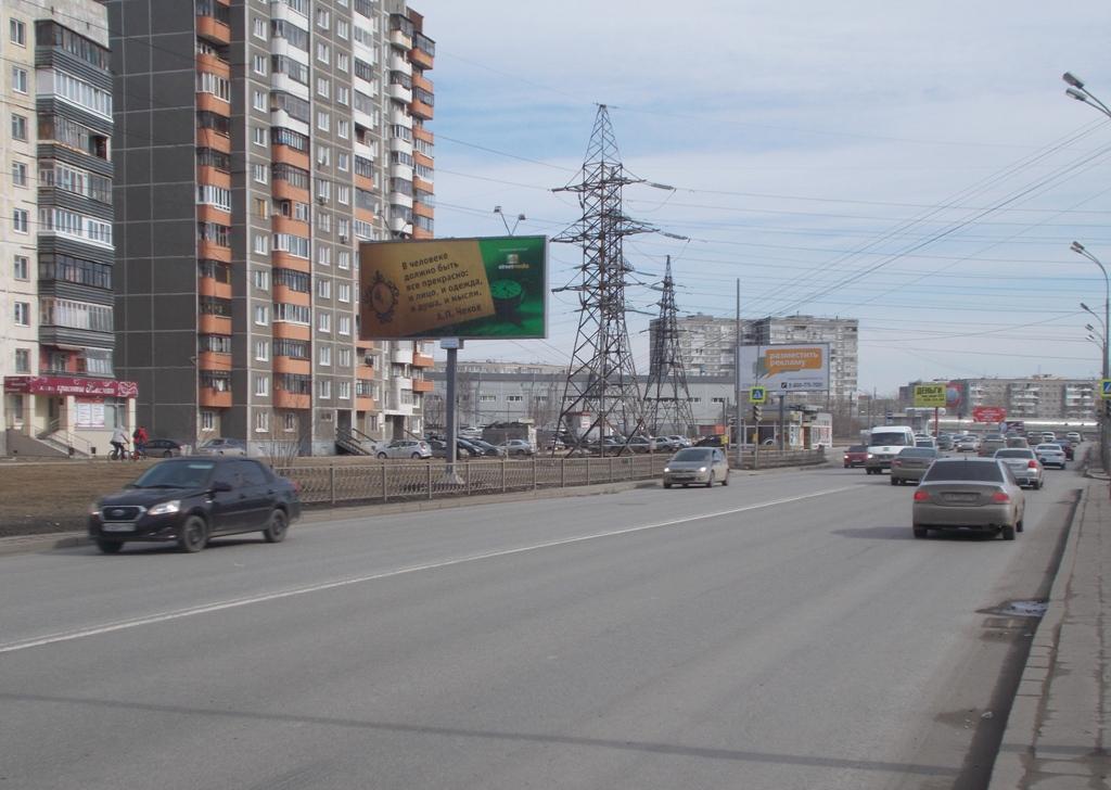 ул. Таватуйская, 4
