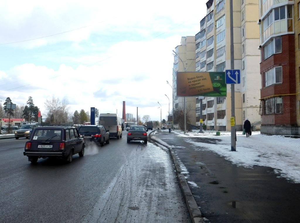 ул. Билимбаевская, 7