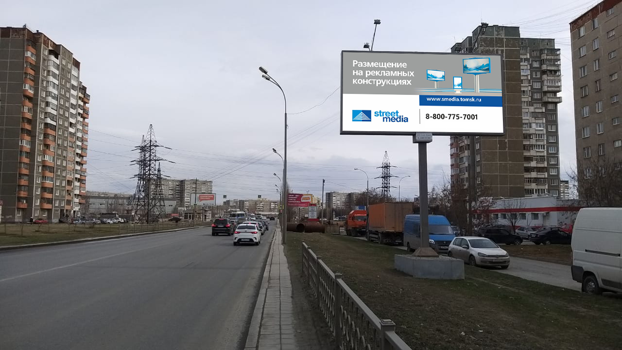 ул. Таватуйская, 1В