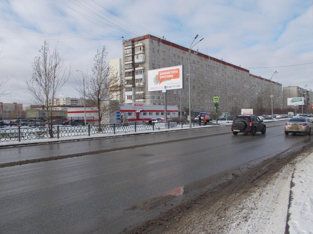 ул. Таватуйская, 1б