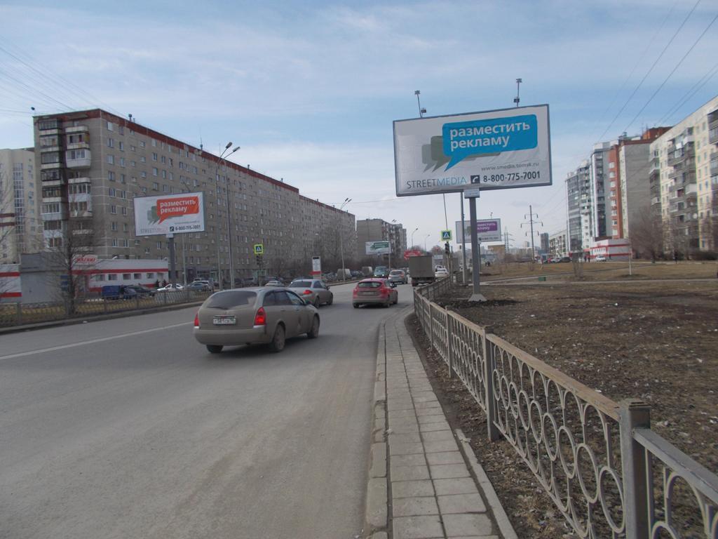 ул. Таватуйская, 2