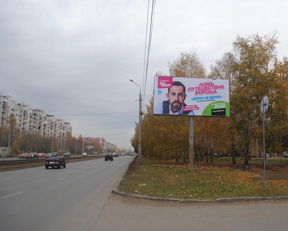 пр. Победы, 332