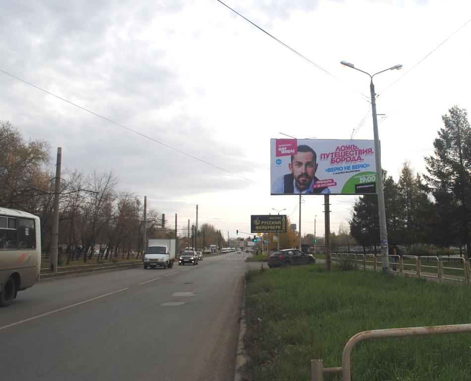 ул. Новороссийская, 8