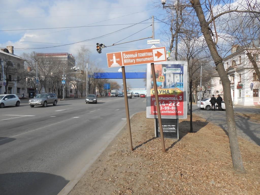 ул. Ленина, 60 - ул.Лермонтова